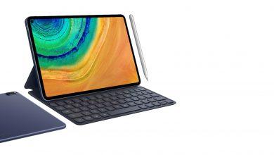 Photo of Huawei MatePad 10.8'in Tanıtımı Yapıldı! Fiyatı ve Özellikleri