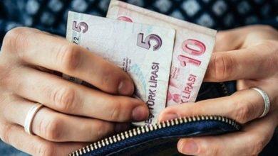 Photo of Çocuk Parası Sorgulaması Nasıl Yapılır? Yeni Sistem