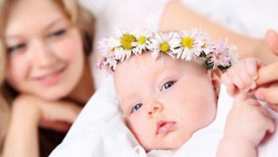 Photo of Doğum Parası Ne Kadar? Kaç Çocuk Alabilir?